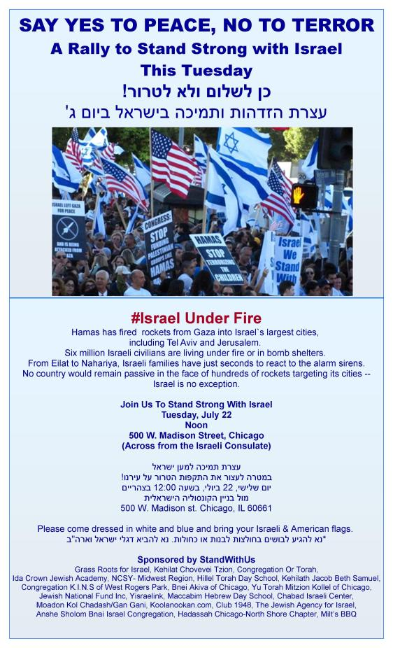 Rally to support Israel in Chicago