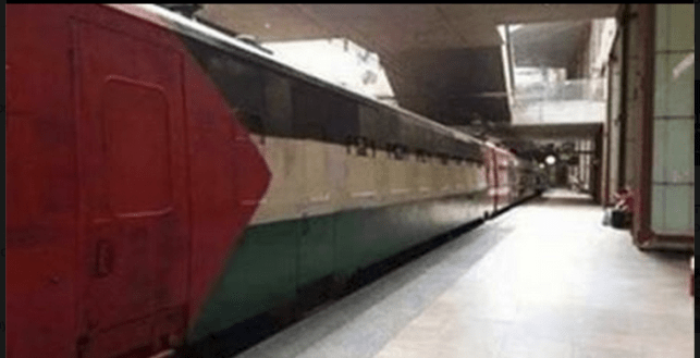 Belgian trains show solidarity with Hamas