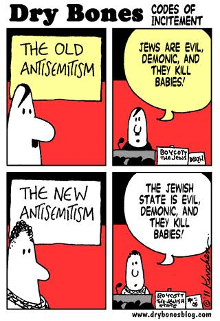 Dry Bones on new and old antisemitism