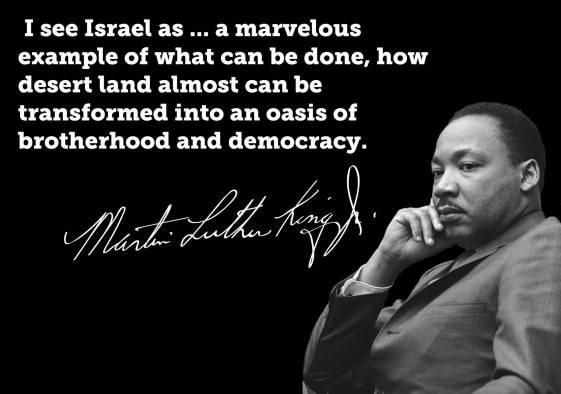 MLK on Israel