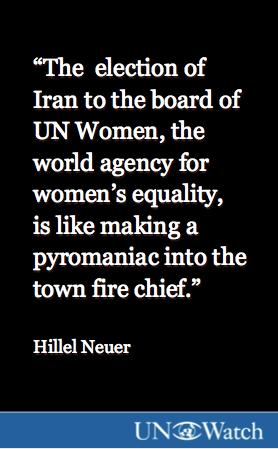 UN Iran Women