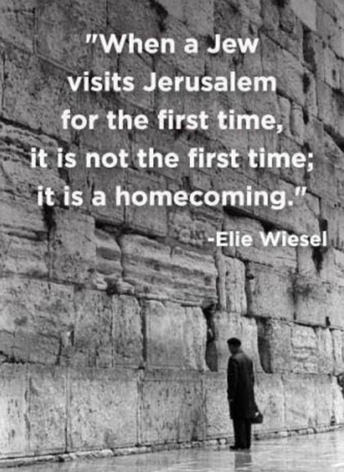 Israel Elie Wiesel on Jerusalem