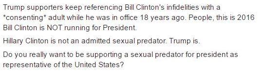 Bill not running