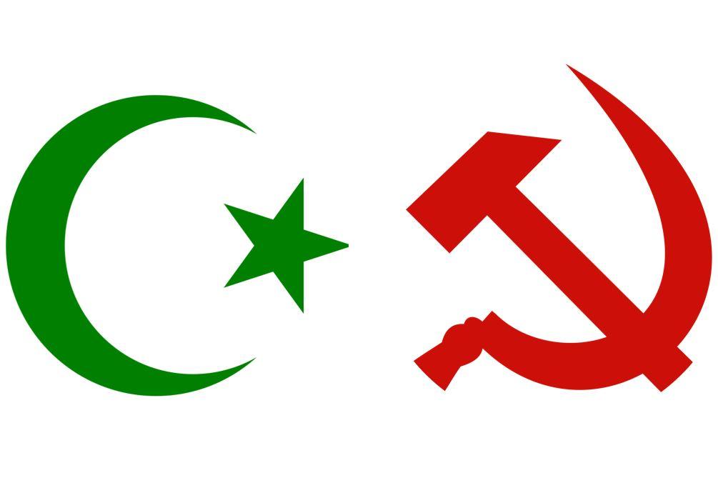 Islam Socialism Anti-Semitism