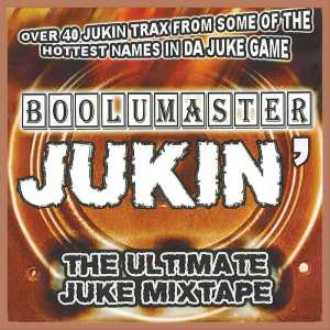 jukin 1 front cover