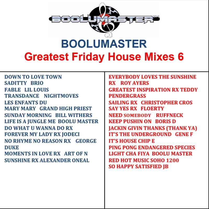 boolumaster mixes