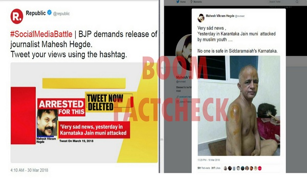 PostCard News founder MV Hegde arrested for spreading fake news…