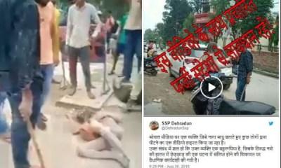 Fake news about Naga Sadhu