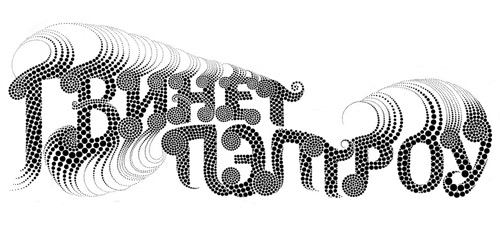 yehrin tong design designer type typography pattern graphic