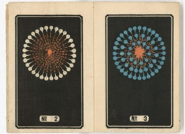 Hirayama1 Jinta Hirayama's Classic Fireworks Illustrations Available for Free Design