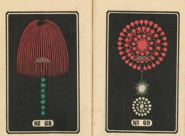 Hirayama9 Jinta Hirayama's Classic Fireworks Illustrations Available for Free Design