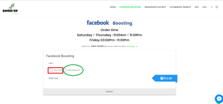boosting order process 2