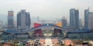 Shenzhen Government Building