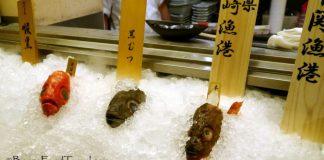 fish heads tokyo