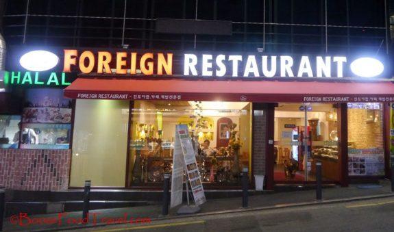 foreign restaurant seoul