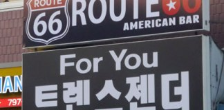 signs korea