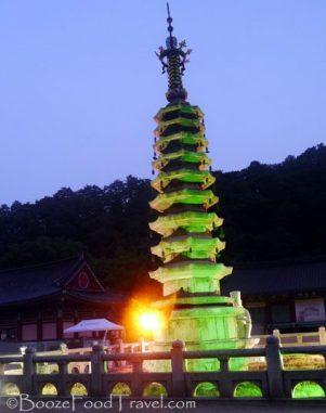 woljeongsa pagoda