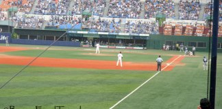 korean baseball