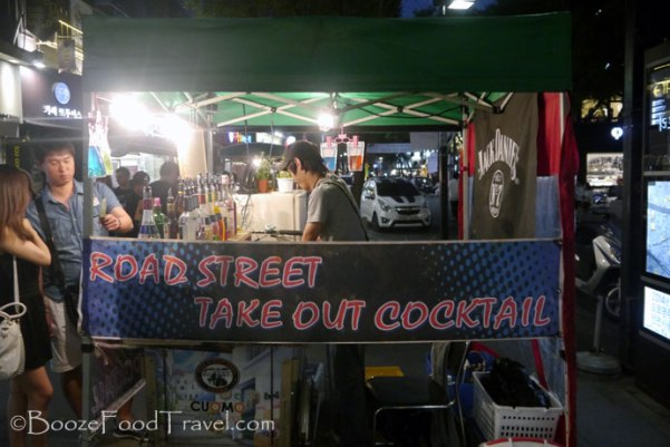 street cocktails seoul