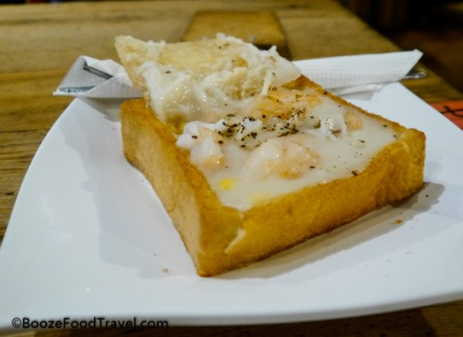 Coffin bread at Chih Kan Peddler's Noodles