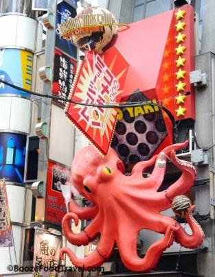 dotonburi octopus