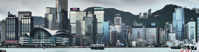 hk-banner