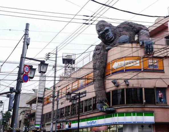 King Kong Tokyo
