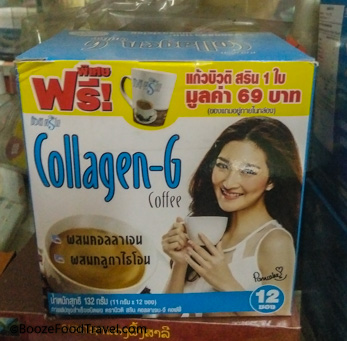 collagen coffee laos