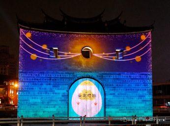 Beimen Lantern Festival