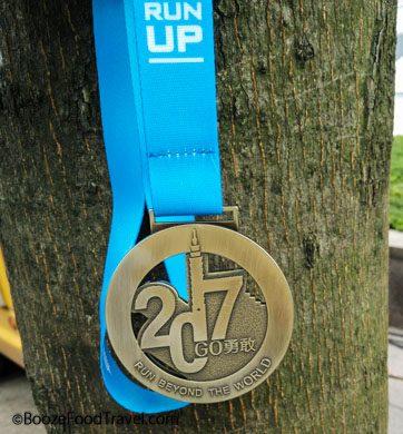 taipei 101 run up medal