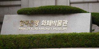 seoul money museum