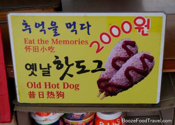 weird south korea food