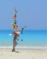 Baywatch Egypt 2001