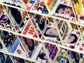 Kartenhaus Detail