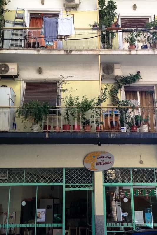 Kato Petralona, Athens, Greece