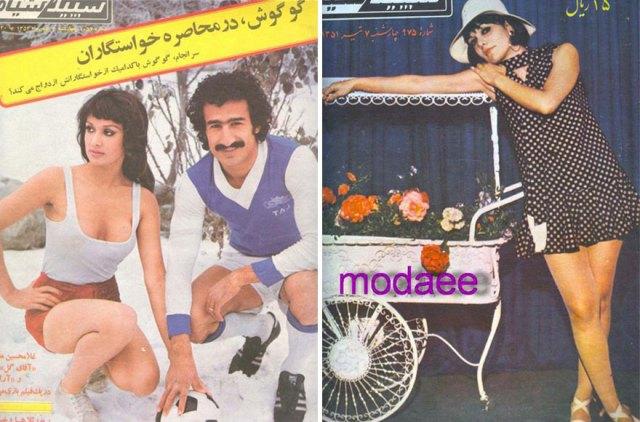moda-femenina-iran-anos-70-antes-revolucion-islamica (2)