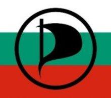 Пиратска Партия BG Демокрация 3.0 (драфт)