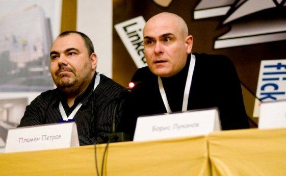 Boris Lukanov-Social Me 2