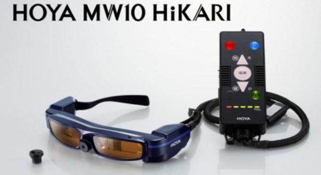 HOYA暗所視支援眼鏡「HOYA-MW10-HiKARI」