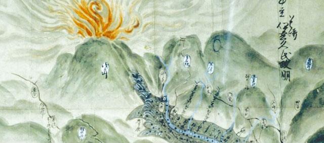 浅間山火山天明の噴火絵図より