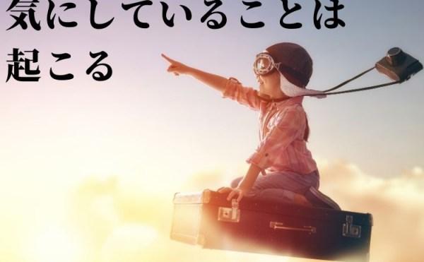 セルフイメージを引き上げるなら池田弘子の話す力