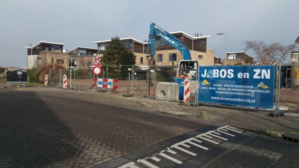 Esse Hoog, Nieuwerkerk a/d ijsel