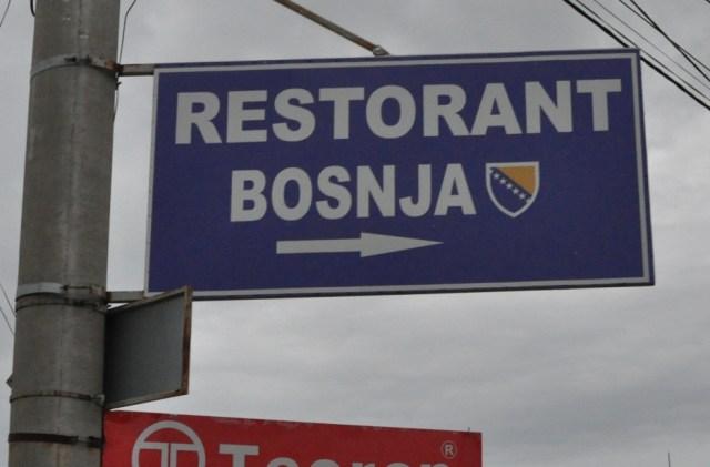 """Jedan od restorana u Boraku nosi ime """"Bosna"""""""