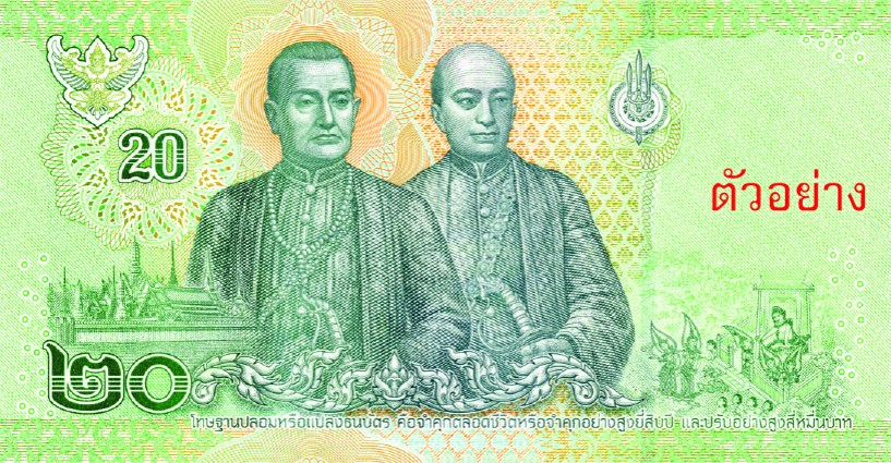 https://i1.wp.com/www.bot.or.th/Thai/AboutBOT/Activities/PublishingImages/Banknote/B20_S17_B.jpg?w=817&ssl=1