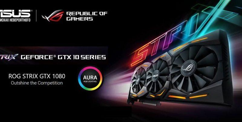 ASUS-ROG-STRIX-GTX1080-Main