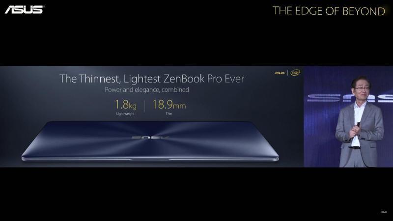 ASUS-ZenBook-Pro-Design-Computex2017