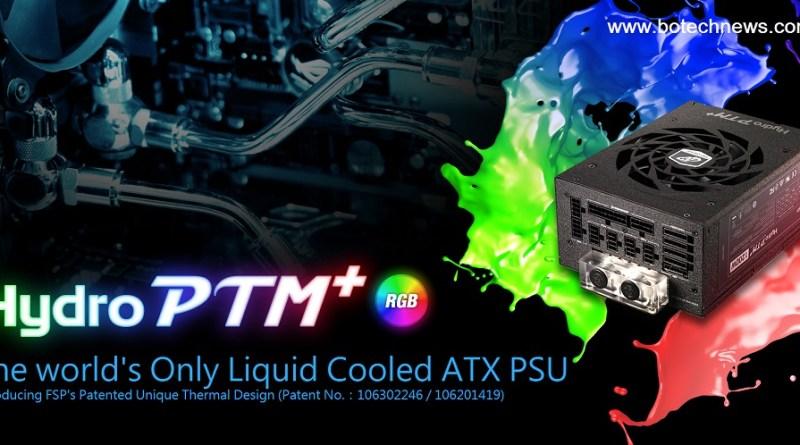 FSP-HydroPTM-Plus-PSU-Watercooling