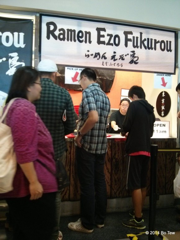 The humble looking Ramen Ezo Fukurou