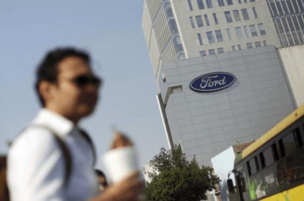 Ford building - trump dissaproves