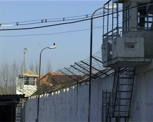 penitenciarul Botosani
